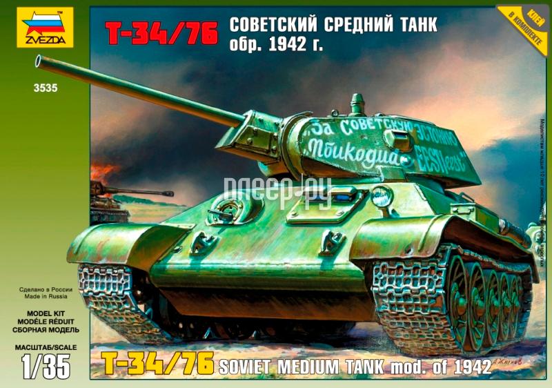 Сборная модель Zvezda Танк Т-34 / 76 1942г.