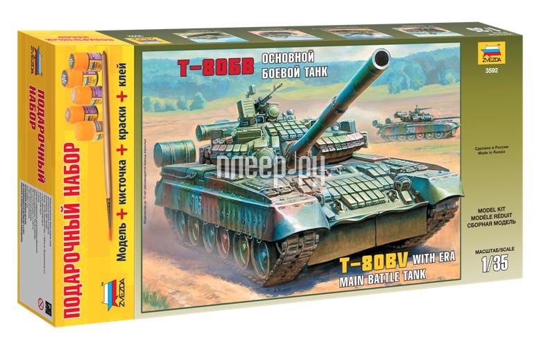 Сборная модель Zvezda Танк Т-80БВ 3592П купить
