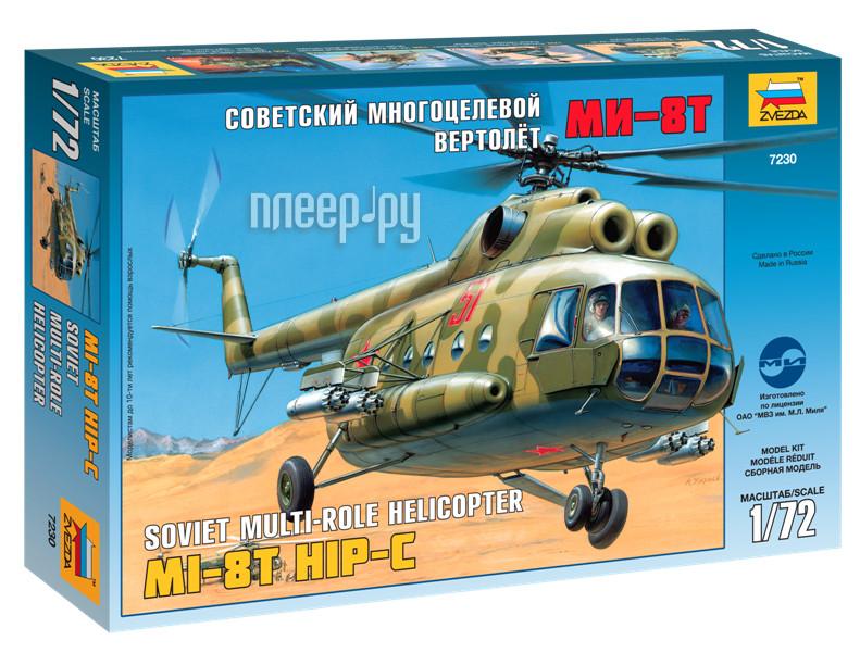 Сборная модель Zvezda Вертолет Ми-8 7230