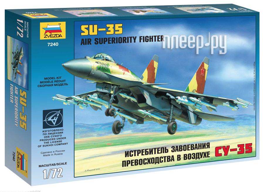 Сборная модель Zvezda Самолет Су-35 7240