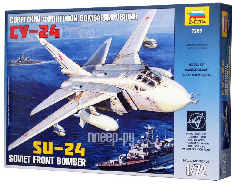 Сборная модель Zvezda Самолет Су-24 7265