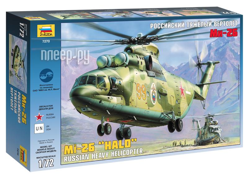 Сборная модель Zvezda Вертолет Ми-26 7270