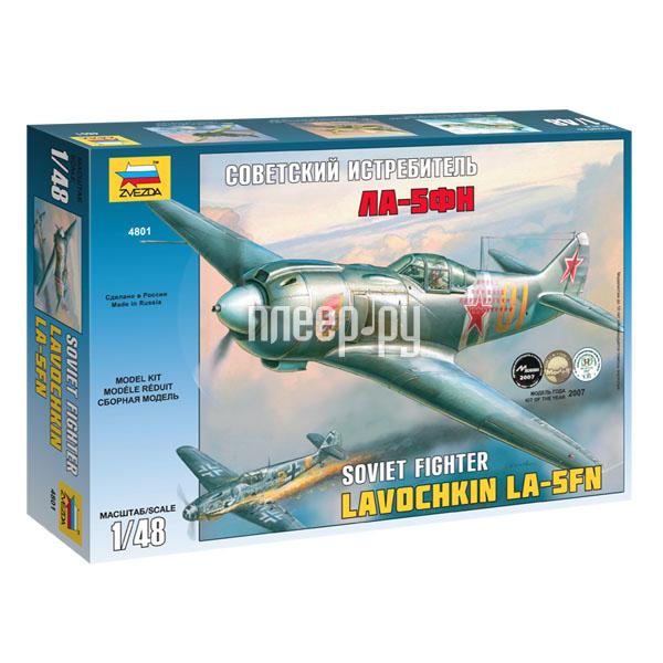 Сборная модель Zvezda Самолет Ла-5ФН 4801