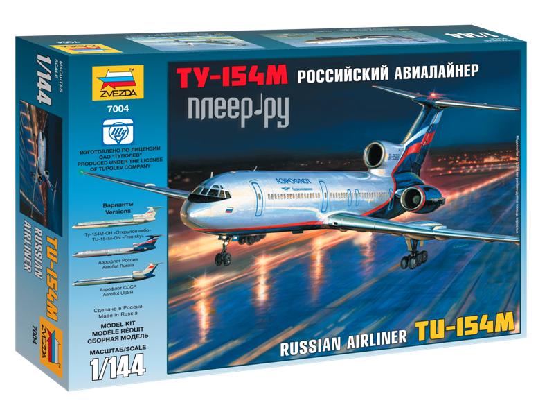Сборная модель Zvezda Пассажирский авиалайнер Ту-154 7004