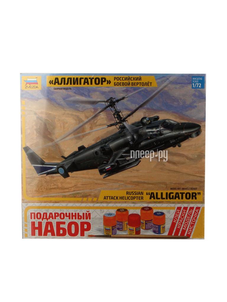 Сборная модель Zvezda Российский многоцелевой ударный вертолет Аллигатор 7224П