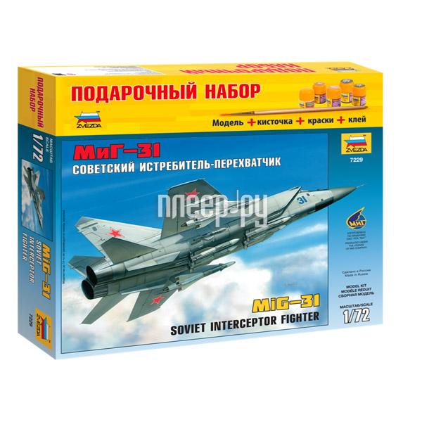 Сборная модель Zvezda Самолет МиГ-31 7229П