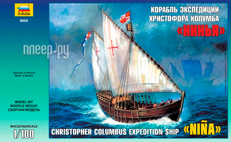 Сборная модель Zvezda Корабль Христофора Колумба Нинья 9005