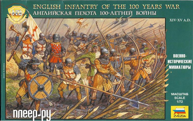 Сборная модель Zvezda Английская пехота 100-летней войны 8060