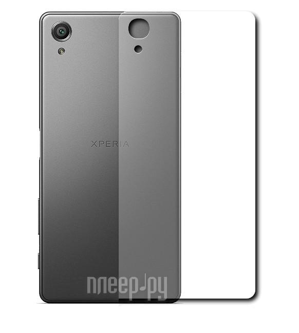 Аксессуар Защитная пленка Sony Xperia XZ Premium BROSCO Back XZP-SP-BACK-CARBON