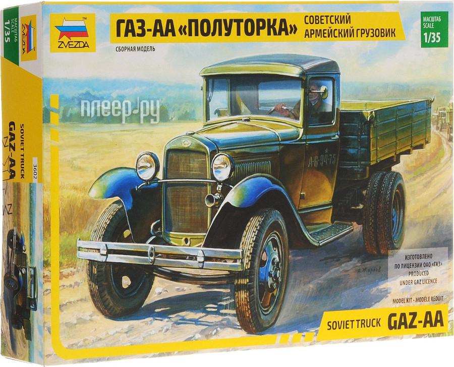 Сборная модель Zvezda Грузовик ГАЗ-АА Полуторка 3602П