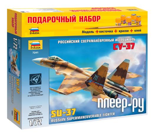 Сборная модель Zvezda Самолет Су-37 7241П купить