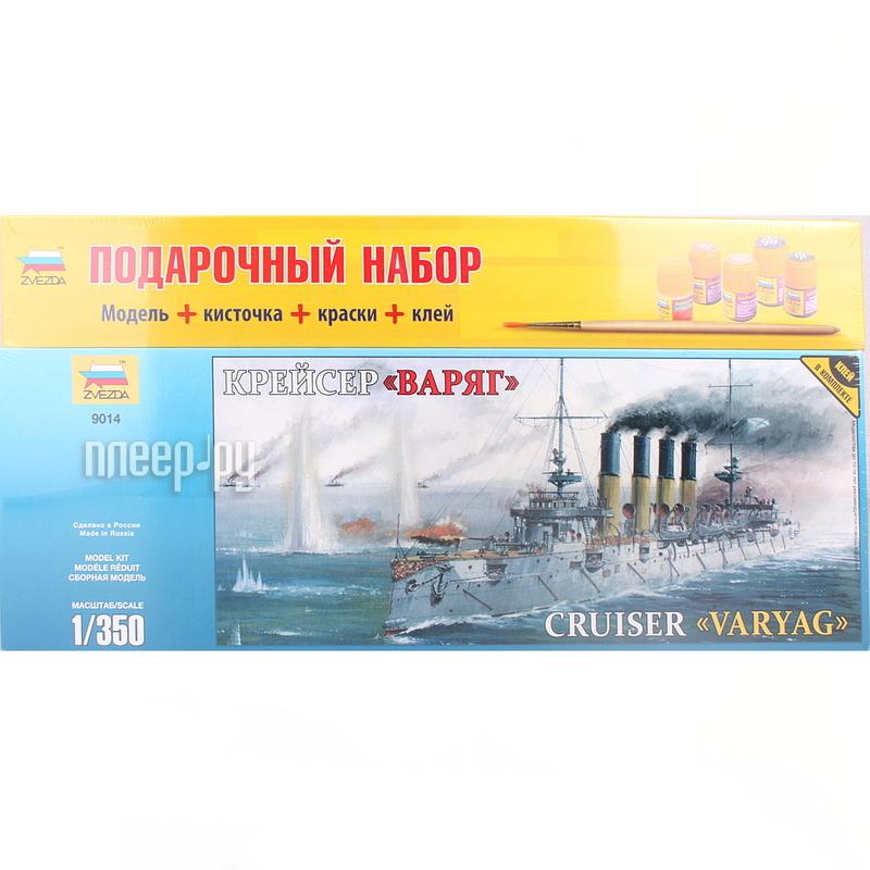 Сборная модель Zvezda Крейсер Варяг 9014П