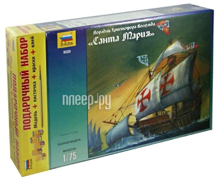 Сборная модель Zvezda Корабль Санта Мария 9020П