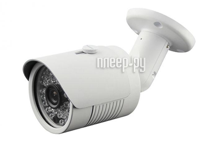 IP камера Longse LBH363XSL200