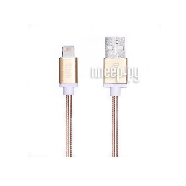 Аксессуар Ubik UPL10 USB - Lightning Silver