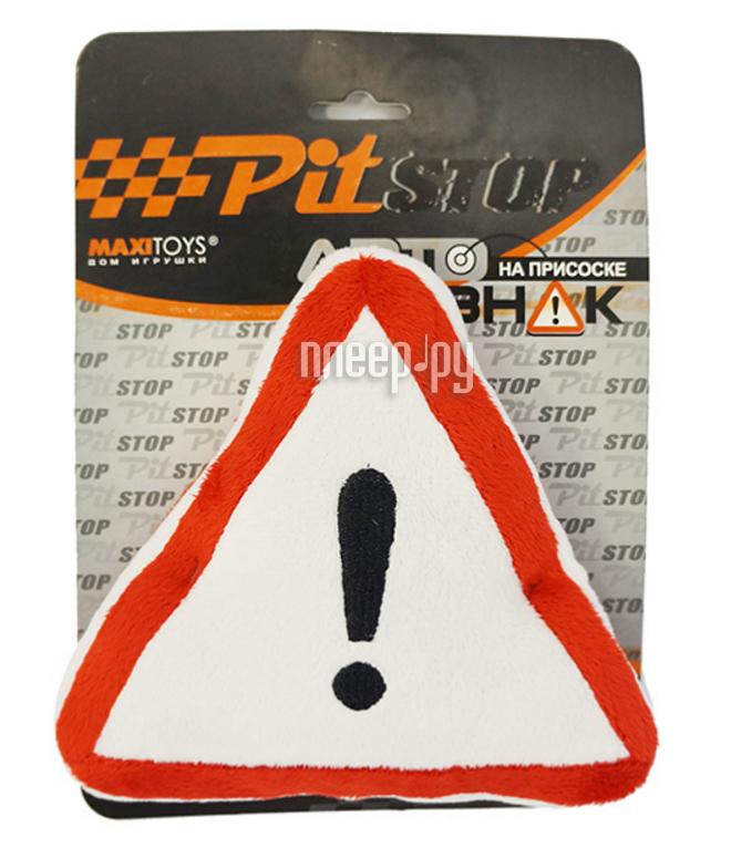 Аксессуар Подушка-Брелок На Присоске PitStop Автознак PS-SUT111308