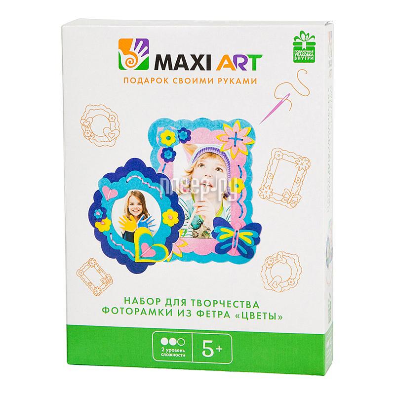 Набор Maxi Art Фоторамки из фетра Цветы MA-A0101