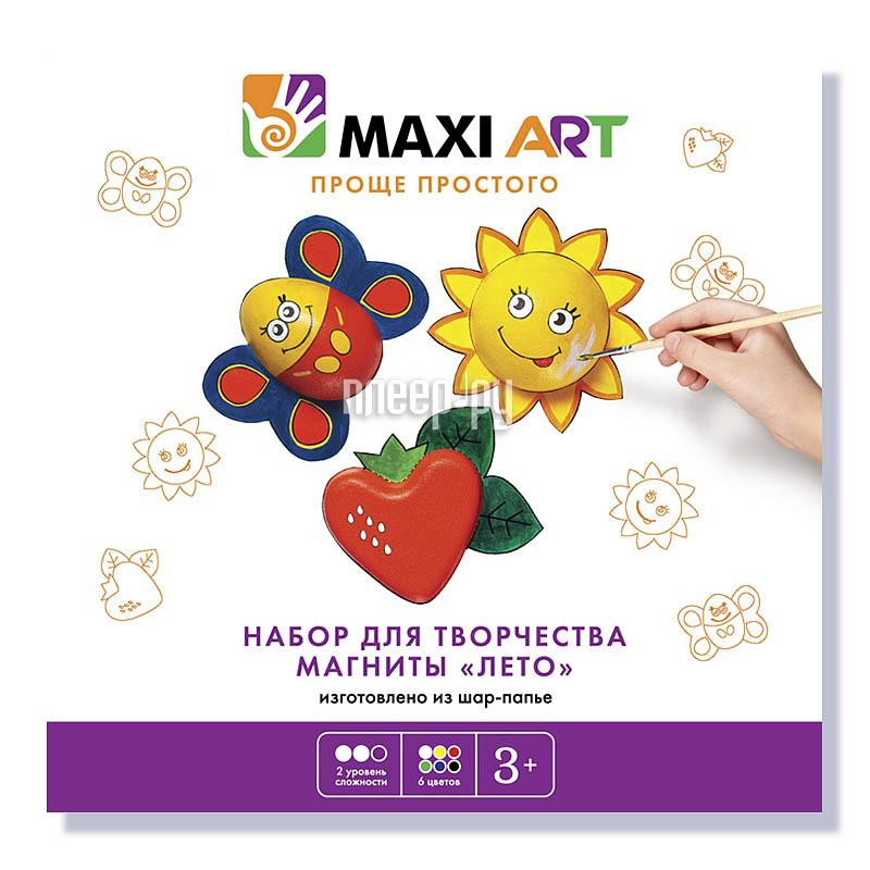 Набор Maxi Art Магниты Лето МА-0516-02