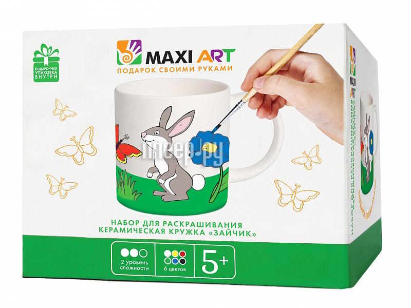 Набор Maxi Art Керамическая кружка Зайчик MA-CX2419
