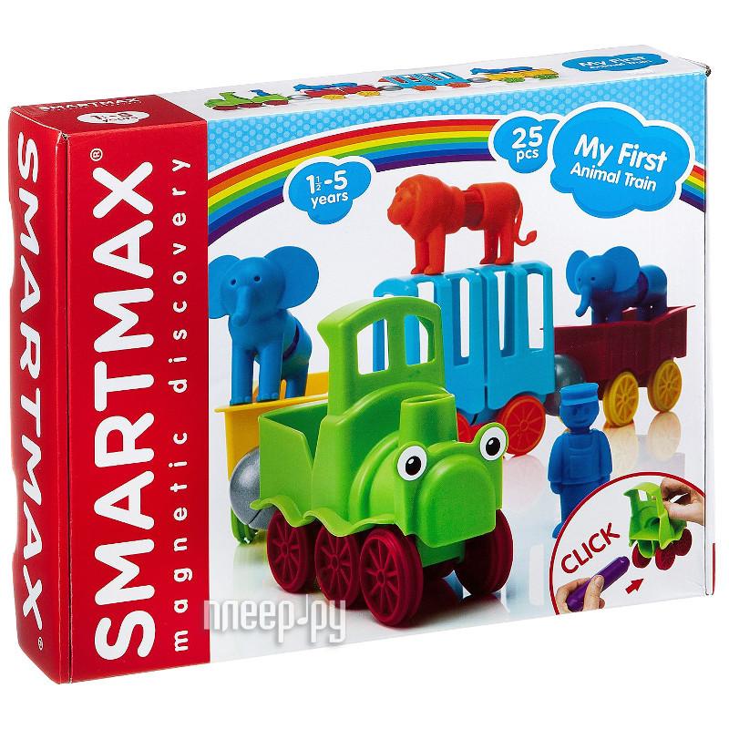 Игрушка Bondibon SmartMax Мой первый Поезд с животными ВВ2196