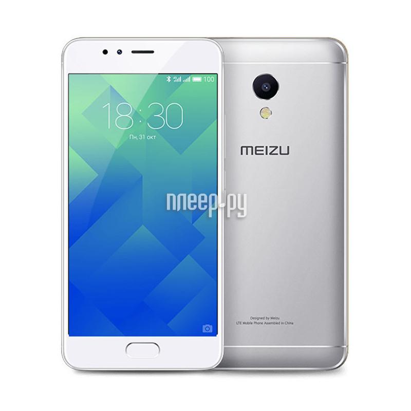 Сотовый телефон Meizu M5S 16Gb Silver