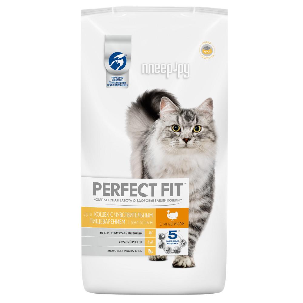 Корм Perfect Fit Индейка 3kg 10162241 для чувствительных кошек