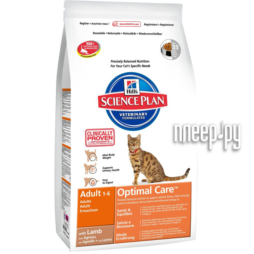 Корм Hills Ягненок 2kg для кошек 8737