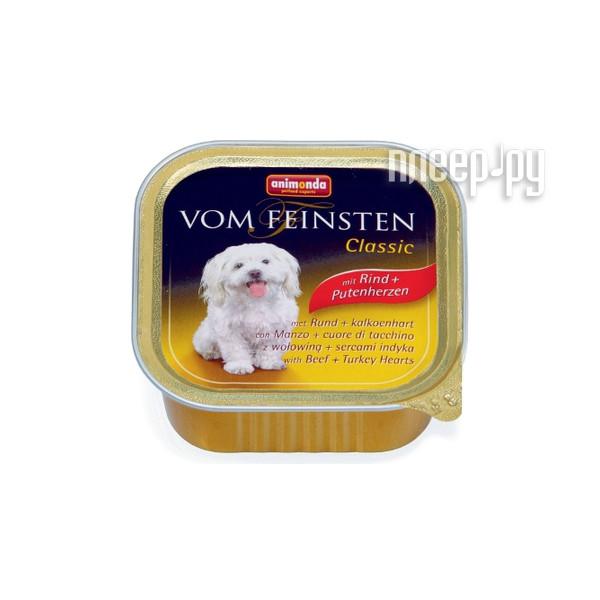 Корм Animonda Vom Feinsten Classic Сердце Индейки / Говядина 150g для собак ламистер 82966