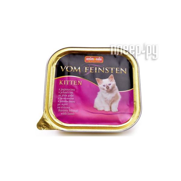 Корм Animonda Vom Feinsten Kitten Ягненок 100g для котят 83453 за 74 рублей