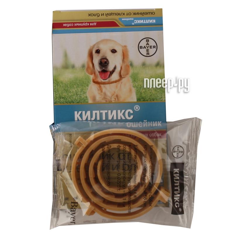 Ошейник Bayer GL Килтикс ошейник для крупных собак 66cm 07.2021 1687101418