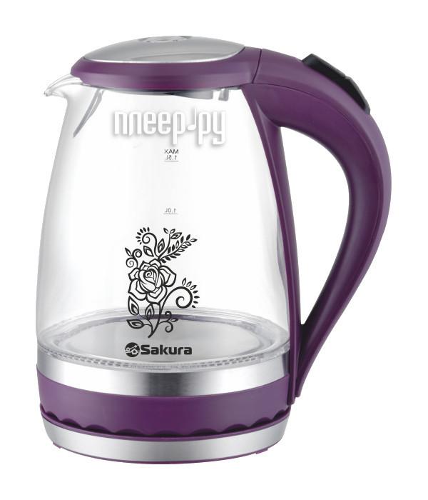 Чайник Sakura SA-2712V купить