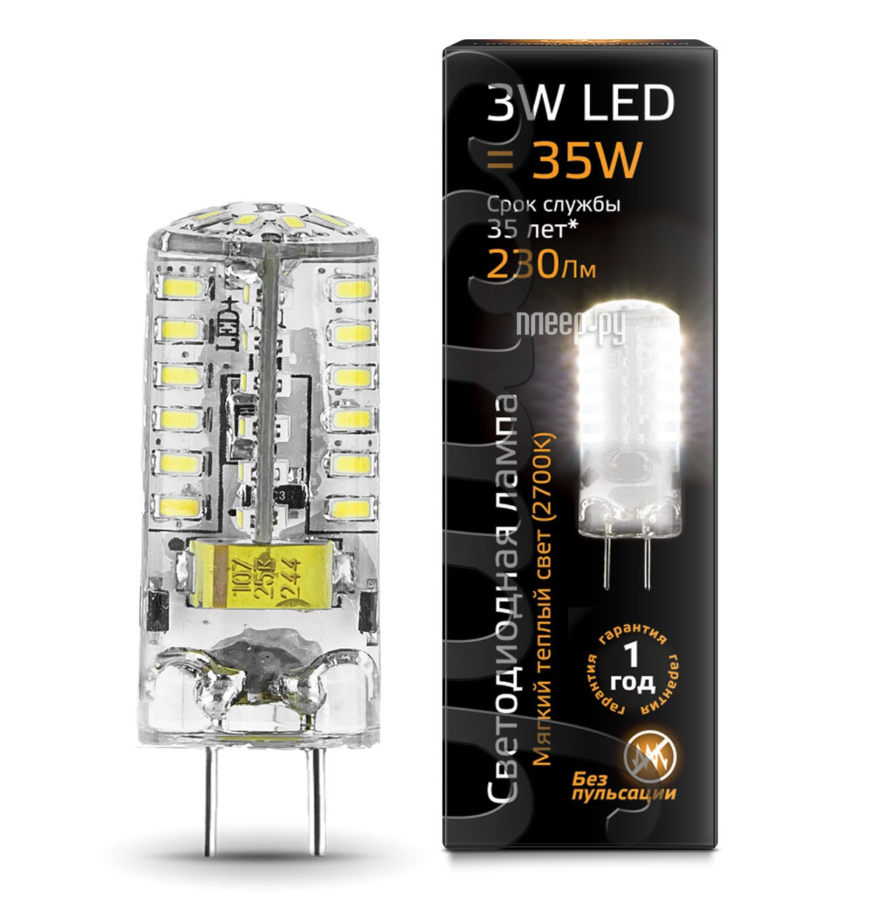 Лампочка Gauss LED GY6.35 AC150-265V 3W 2700K 107719103