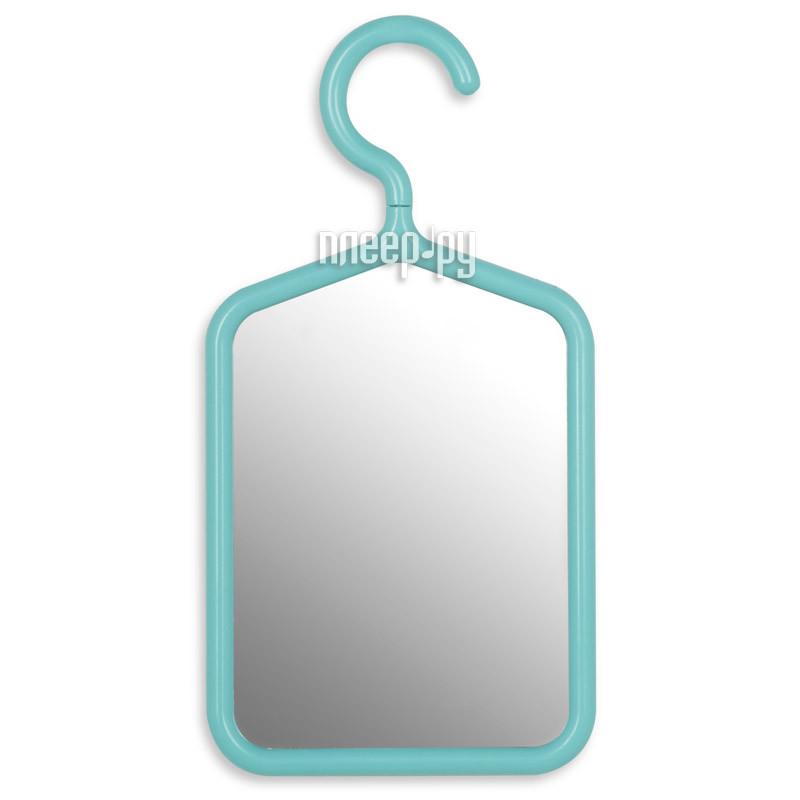 Зеркало с вешалкой Umbra Light Blue 023268-276
