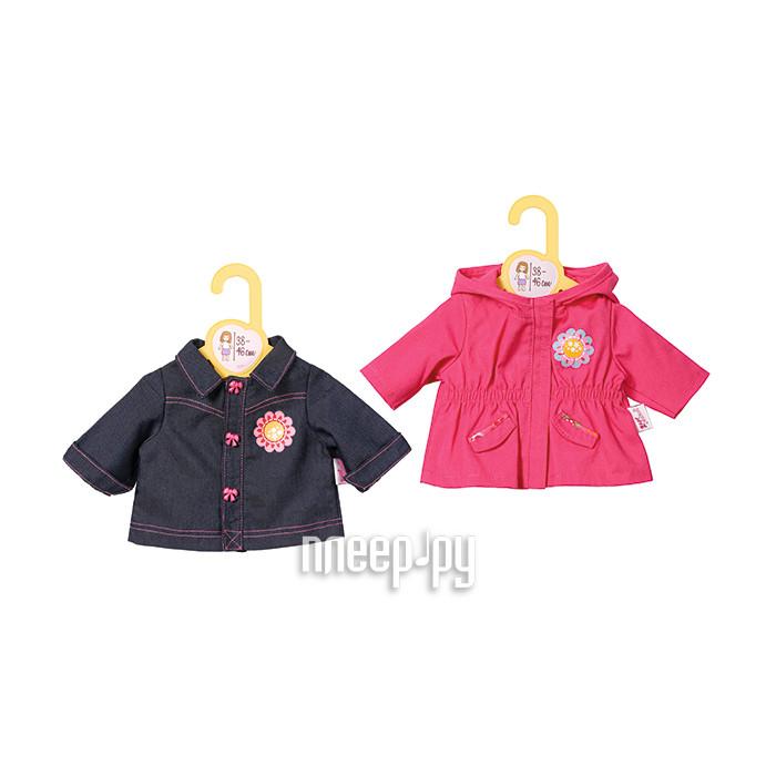 Кукла Zapf Creation Baby Born Курточки 870-266