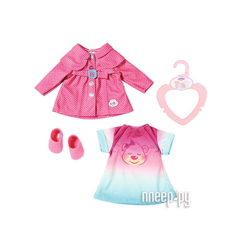 Кукла Zapf Creation Baby Born Комплект одежды для прогулки 823-477