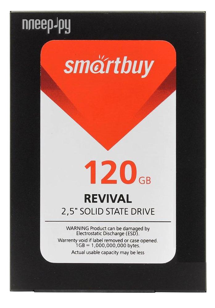 Жесткий диск 120Gb - SmartBuy Revival SB120GB-RVVL-25SAT3