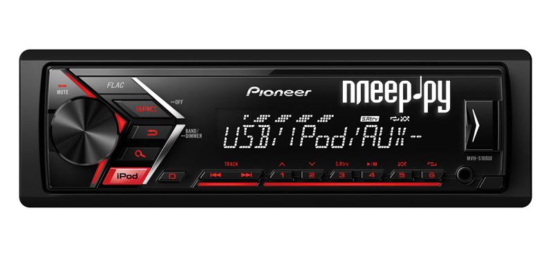 Автомагнитола Pioneer Flash MVH-S100UI