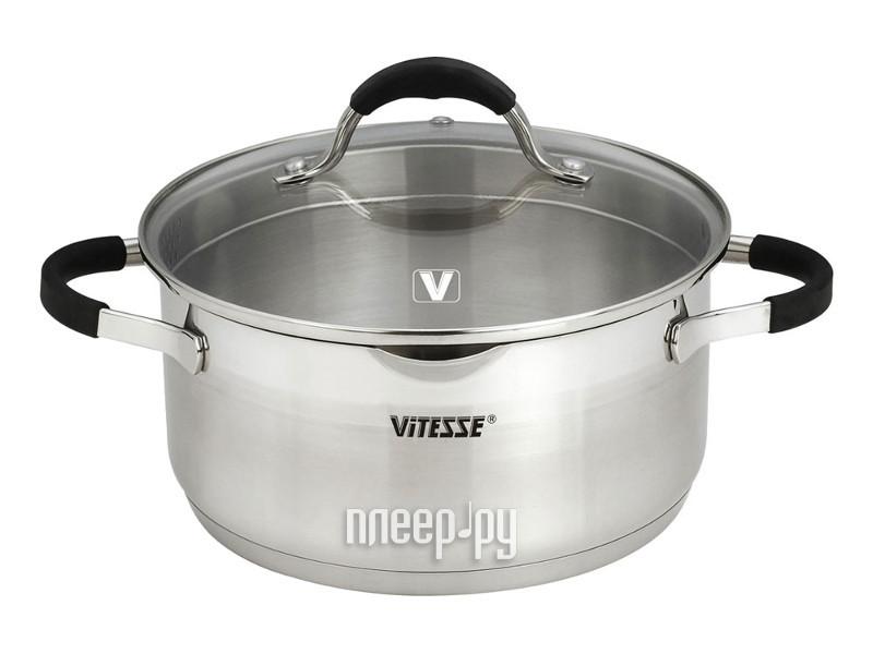 Кастрюля Vitesse VS-1586 2.2L