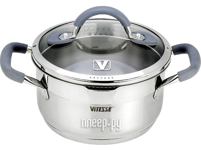 Кастрюля Vitesse VS-2115 4.3L