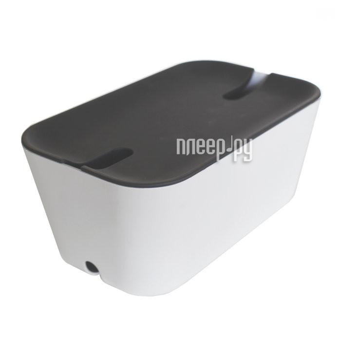 Органайзер Bosign Hideaway White-Grey 291167 купить