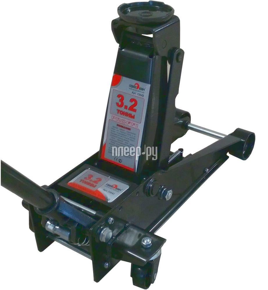 Домкрат Сервис Ключ 75042 3.2т 135-470mm