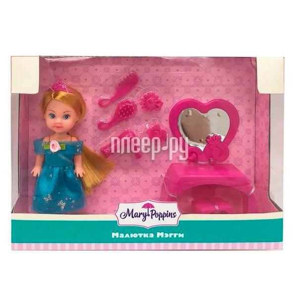 Кукла Mary Poppins Кукла Мегги Салон красоты 451208