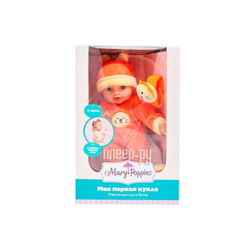 Кукла Mary Poppins Кукла Бекки с игрушкой Моя первая кукла 451188