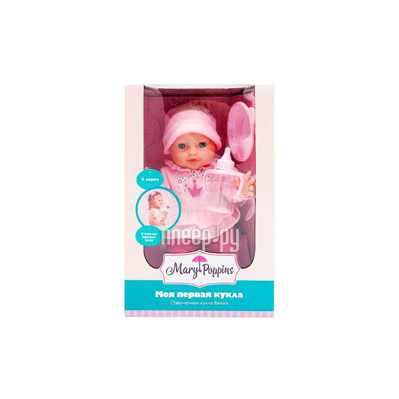Кукла Mary Poppins Кукла Бекки принцесса Моя первая кукла 451183