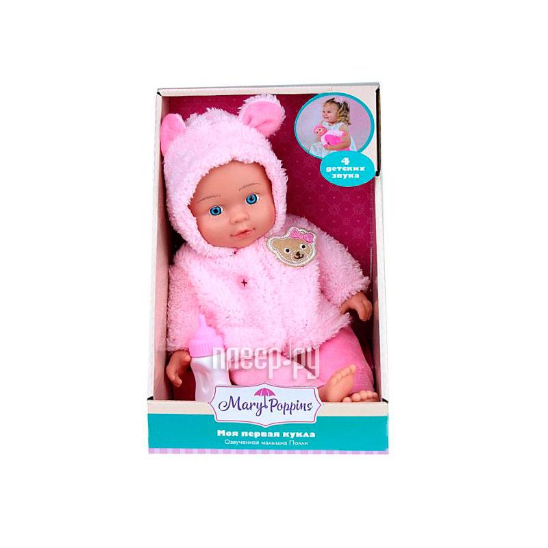Кукла Mary Poppins Кукла Полли Милый болтун 451196