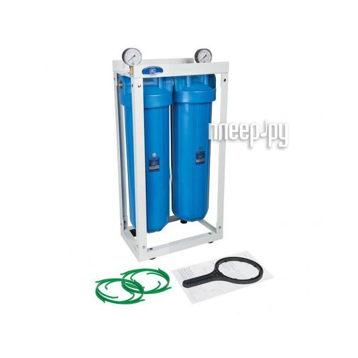 Фильтр для воды Aquafilter 20ВВ HHBB20A