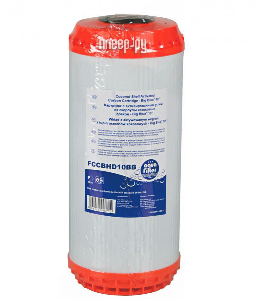 Картридж Aquafilter 10BB FCCBHD10BB