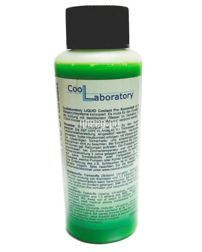Концентрат жидкости для СВО Coollaboratory