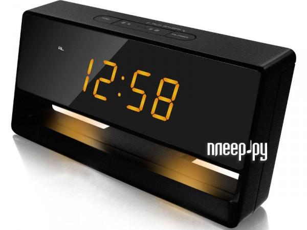 Многофункциональные часы Uniel UTL-45Y  Pleer.ru  947.000