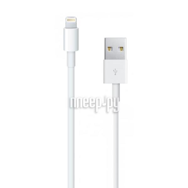 Аксессуар Partner USB - Lightning 8pin 1m ПР027908